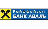 Кредит готівкою для пенсіонерів у Райффайзен Банку Аваль