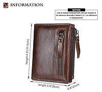 Мужской бумажник натуральная кожа