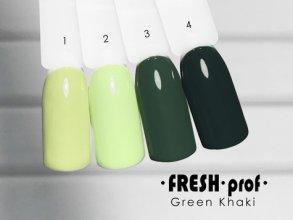 Гель-лак Green Khaki № 4 FRESH Prof