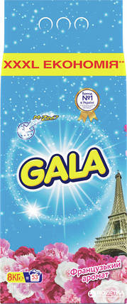 Стиральный порошок GALA автомат Французский аромат 8 кг, фото 2