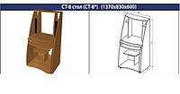 Стол компьютерный СТ-8   (1370*830*600), фото 1