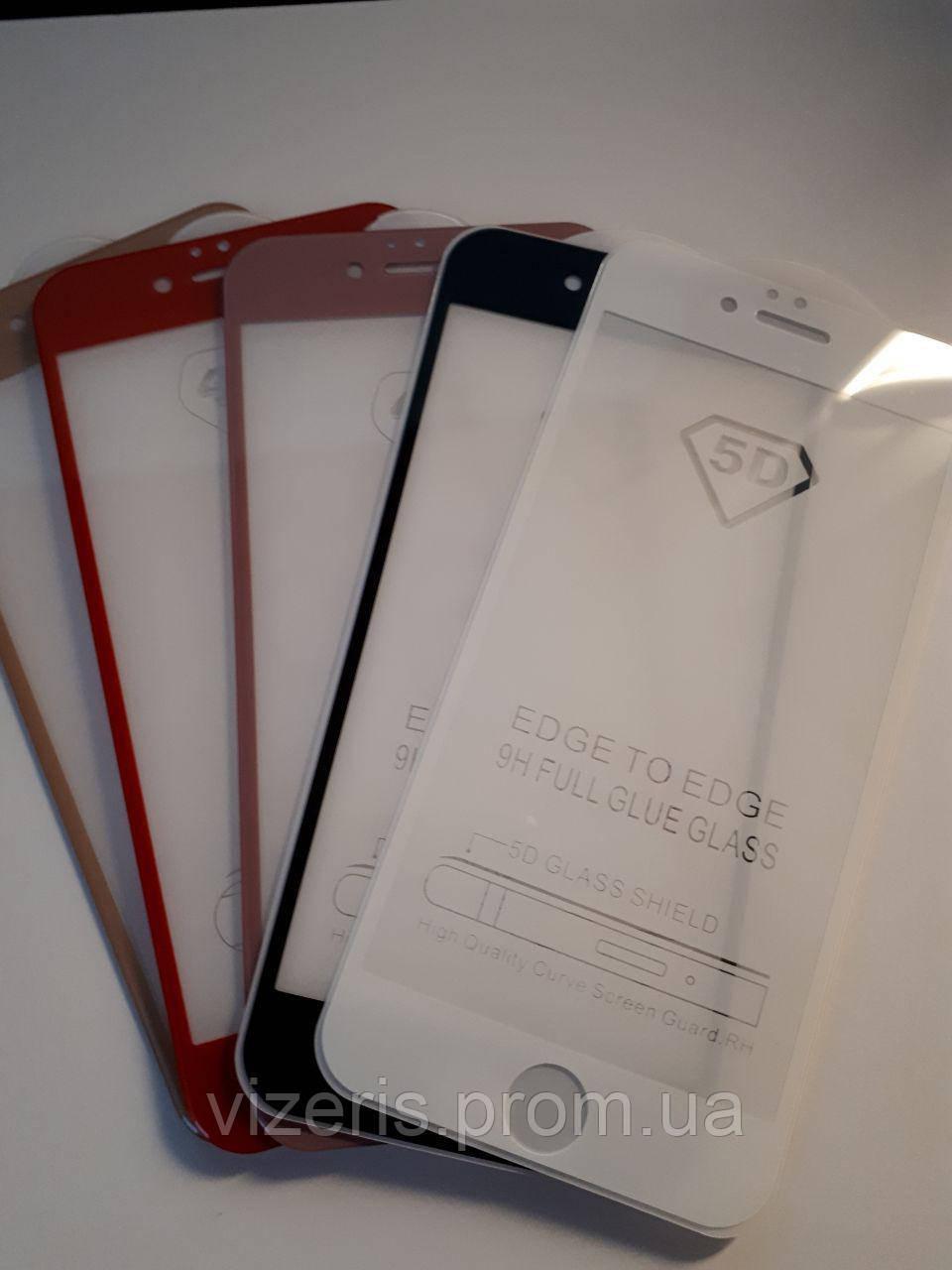 Защитное стекло 5D  iPhone 7/8  (тех.пак)