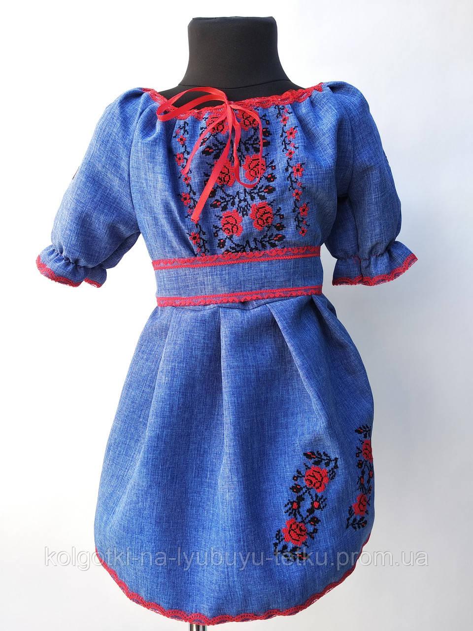 5050c9c2c37db7 Вишиті плаття для дівчаток віком від 2 до 12 років. П02. , цена 300 грн.,  купить в Одессе — Prom.ua (ID#920326805)