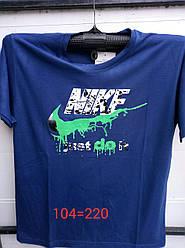 Мужская футболка оптом (XL-3XL) RS2-1711