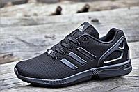 Кросівки чоловічі чорні весняні літні сітка Adidas адідас (код 393) - кросівки чоловічі чорні весняні літні