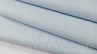 Кожзаменитель стрейч голубой 140 см