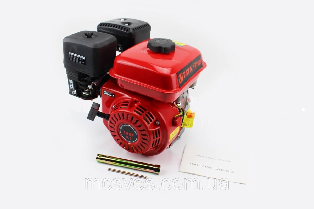 Двигатель мотоблочный в сборе под резьбу М16 6,5л.с. 168F