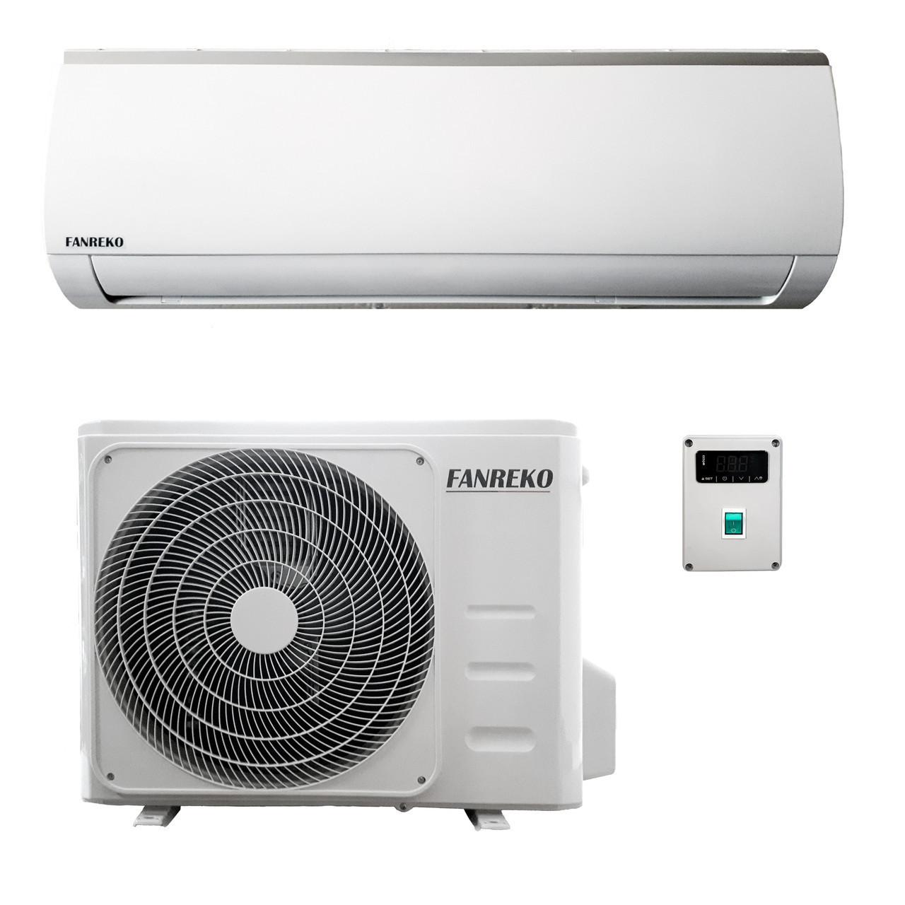 Холодильный агрегат (установка) сплит-система Fanreko FSRH-24W (0...+10C) от 31 до 52 м.куб