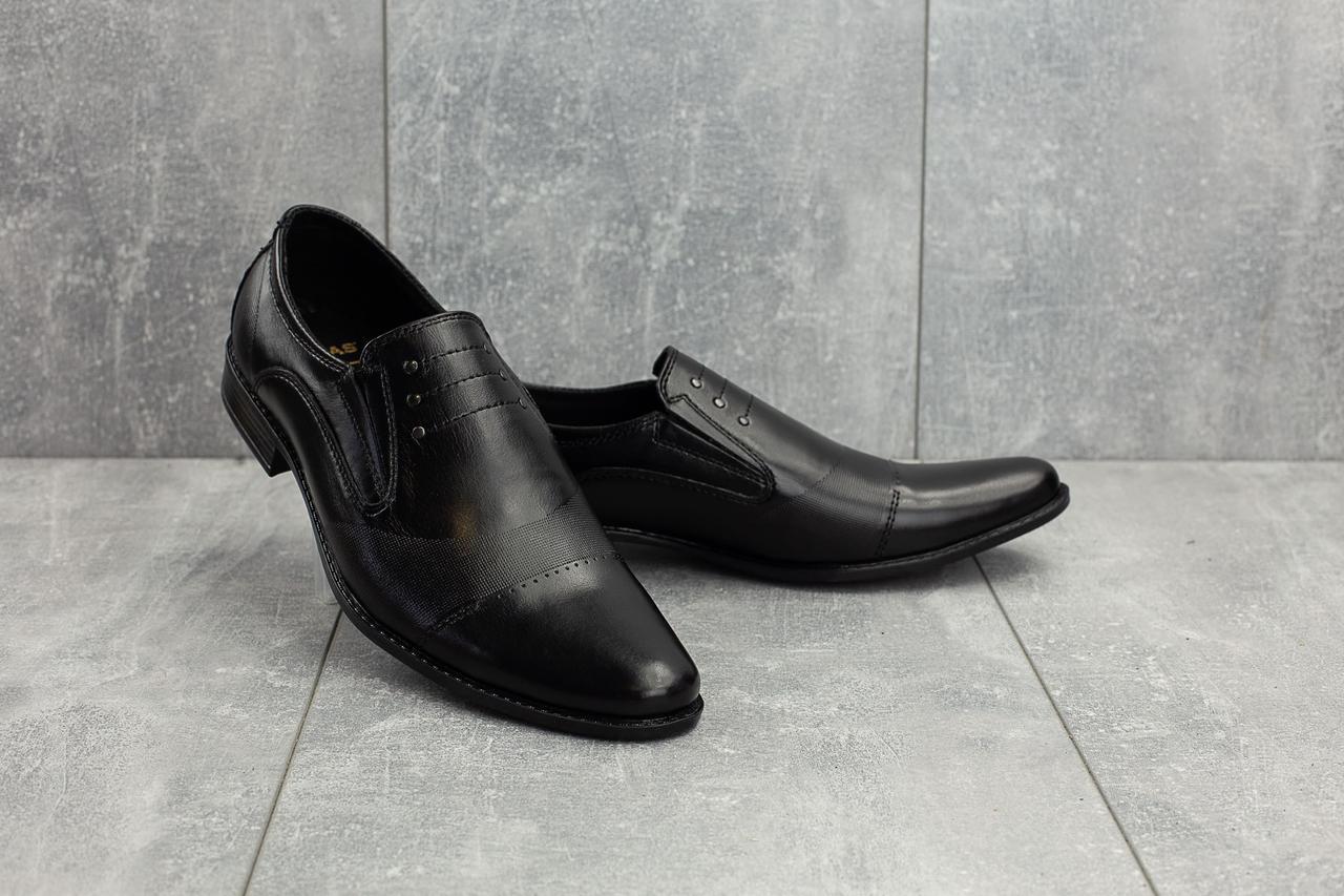 Мужские туфли кожаные весна/осень черные Belvas 221