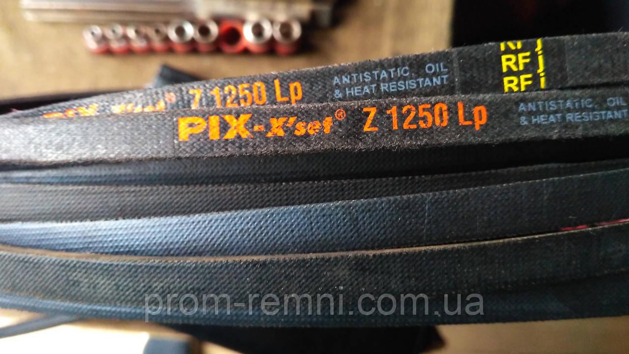 Приводной клиновый ремень Z(0)-1250 PIX