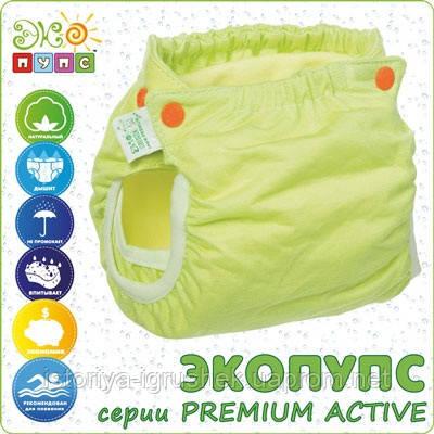 Многоразовый подгузник ЭКОПУПС Premium ACTIVE, комплект , 3-7 кг