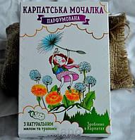 """Мочалка джутовая с натуральным мылом и травами """"Парфюмированная"""""""