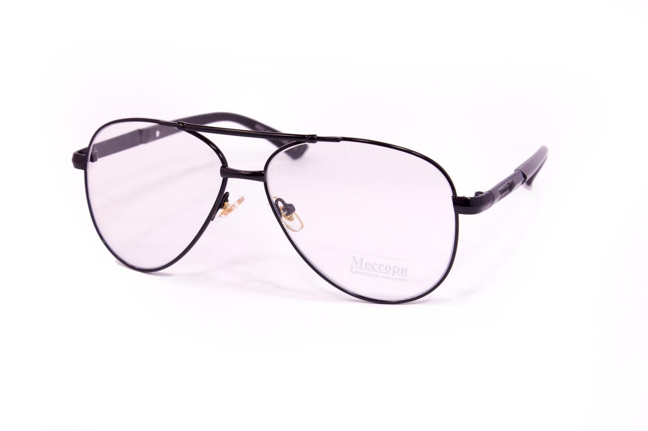 Очки фотохромные (хамеллион) 8502-1