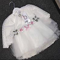 Нарядное пышное платье с кружевным болеро и брошью для новорожденной девочки р. 12, 18 мес. МАЛОМЕРИ