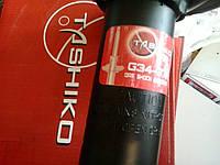 Tashiko амортизаторы, стойки (страна производитель Тайвань), фото 1