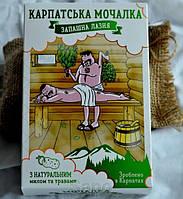 """Мочалка джутовая с натуральным мылом и травами """"Душистая баня - 2"""""""