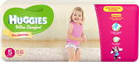 Подгузники Huggies Ultra Comfort №5 12-22 кг (56 шт) (хаггис ультра комфорт) для девочек