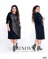 Удобное модное женское платье с кожаными вставками в расцветках больших размеров 50, 52, 54, 56, 58, 60, 62