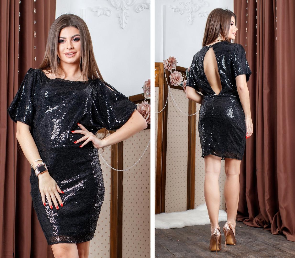 62d7654c712 СТИЛЬНОЕ молодежное платье с декором NOBILITAS черный пайетки масло (арт.  18046) - NOBILITAS