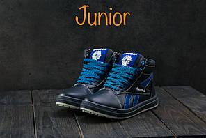 Кеды CrosSAV 19 (Reebok) (зима, детские, натуральная кожа, синий-голубой)