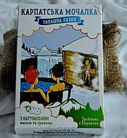 """Мочалка джутовая с натуральным мылом и травами """"Душистая баня - 1"""""""