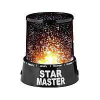 Проектор звездного неба, Star Master, ночной светильник, цвет - чёрный, Світильник зоряне небо, Star Master, нічник проектор, колір - рожевий,