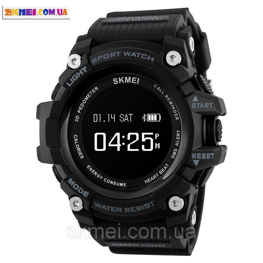 Умные часы с пульсометром SKMEI 1188 (Black)