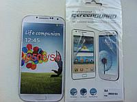 Пленка защитная для телефона Samsung Galaxy S4 i9500