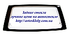 Стекло лобовое, заднее, боковые для Renault Kangoo (Минивен) (2008-), фото 4