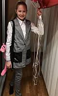 Модный костюм на девочку подростка брюки + жилет Размеры 128,140,164