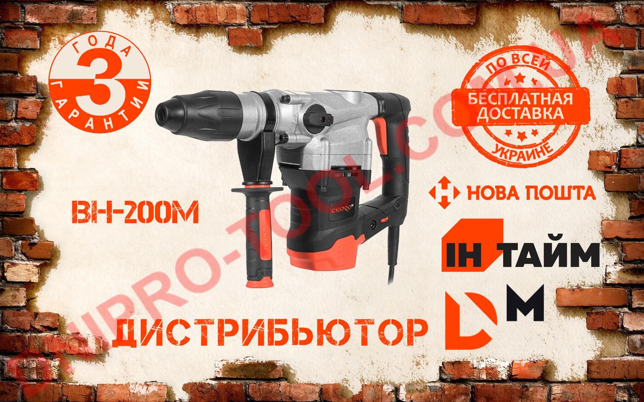 Перфоратор электрический (перфоратор бочковый) Dnipro-M BH-200M