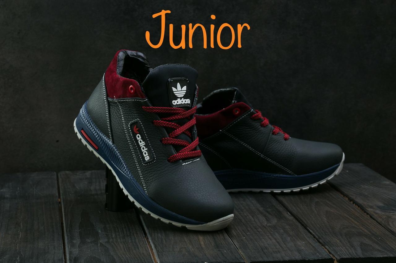 Кроссовки CrosSAV 39 (Adidas) (зима, подростковые, натуральная кожа, синий)