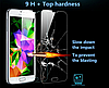 Защитное стекло на Samsung S5 на дисплей