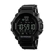 Часы Skmei 1249 Black BOX Черный (1249BOXBK)