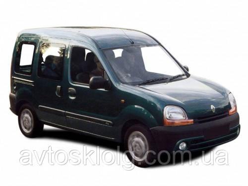 Стекло лобовое, заднее, боковые для Renault Kangoo (Минивен) (1997-2007)