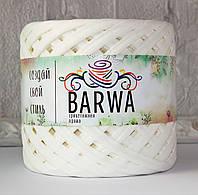 Трикотажная пряжа BARWA standart 7-9 мм. Молочный