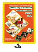 Универсальный инфракрасный согревающий коврик для выращивания рассады,41х30 см