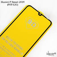 """Защитное стекло Full Glue """"полный клей"""" для Huawei P Smart 2019 (POT-LX1) (black) (клеится всей поверхностью)"""
