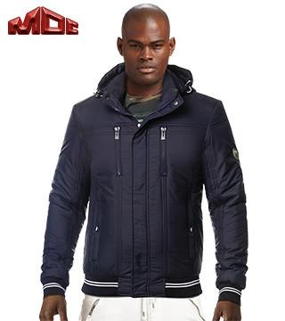 Демисезонные куртки мужские