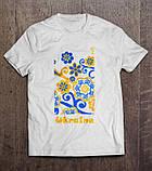 Патріотична Футболка Україна Ukraine, фото 2