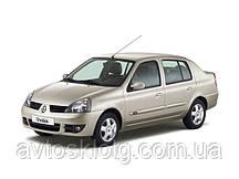 Стекло лобовое, боковое, заднее для Renault Clio/Symbol/Thalia (Хетчбек, Седан) (1998-2006)