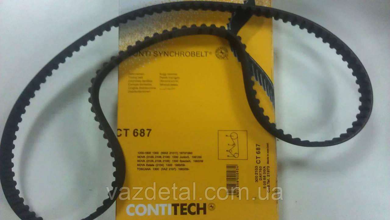 Ремінь ГРМ ВАЗ 2104 2105 2107 122зуб Conti цілий зуб (СТ687)
