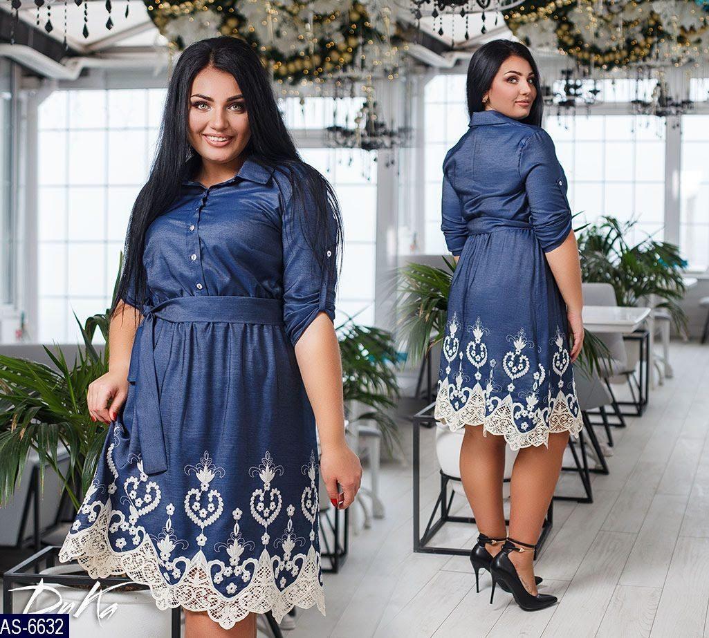 3dc63ea612a Джинсовое Платье с Кружевной Отделкой 41229.1-6 — в Категории ...