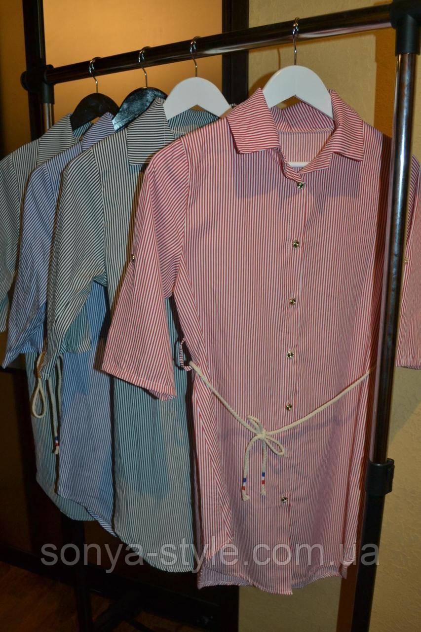 Рубашка 100% коттон в мелкую полочку