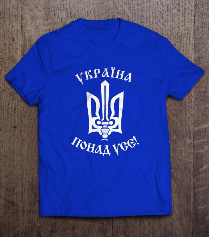 Патріотична Футболка Україна понад усе