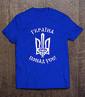 Патріотична Футболка Україна понад усе, фото 1
