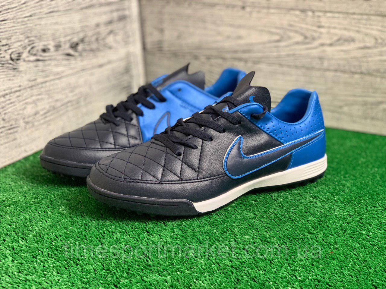 Сороконожки Nike Tiempo (реплика)