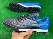 Сороконожки Nike Tiempo (реплика), фото 2