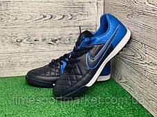 Сороконожки Nike Tiempo (реплика), фото 3