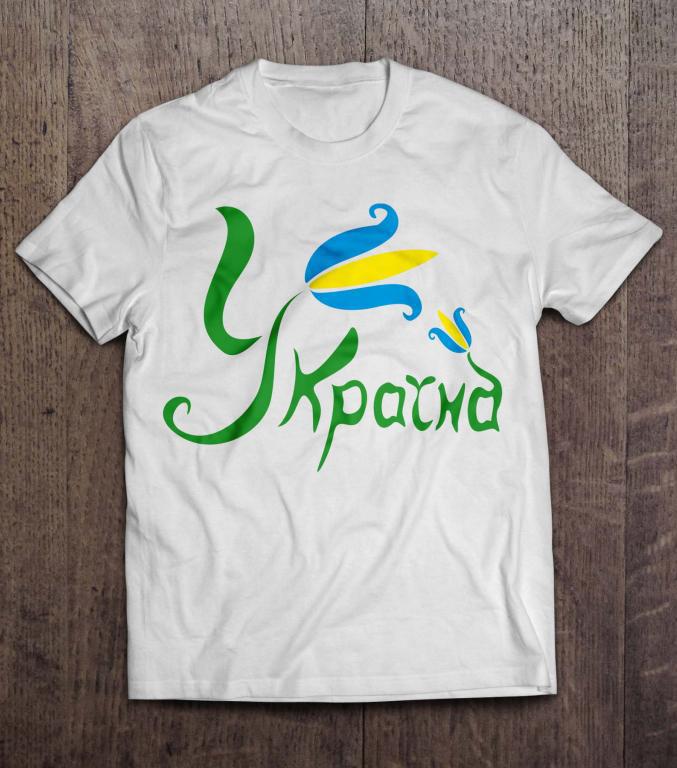 Патріотична Футболка Україна
